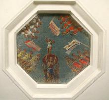 Мозаичное пано на ст. м. Маяковская