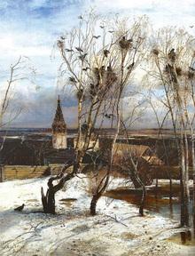 Image from www.festival.1september.ru