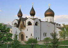 Holy Protection Cathedral, Marfo-Mariinsky Convent, Moscow, Russia