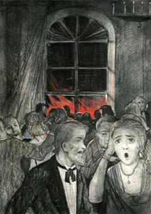 Переполох на балу. Иллюстрация к роману  Ф. Достоевского  Бесы . 1983