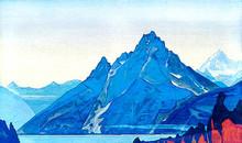 Lake of the Nagas