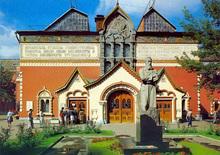 Image from www.msk-guide.ru