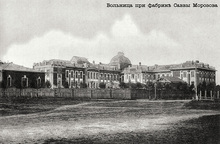 Image from www.bogorodsk-noginsk.ru