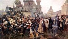 Image from www.russianculture.ru