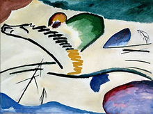 Image from www.arts.in.ua