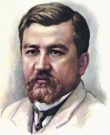 Image from www.edinros.ru