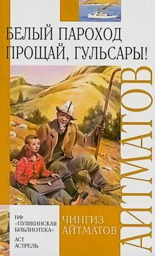 Image from www.ruslania.com