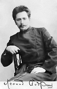 Image from www.sheleg.ru