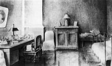 Кабинет Салтыкова-Щедрина. Рисунок Варгиной, 1880-е годы.