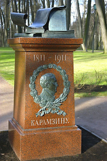 Image from www.moskvam.ru