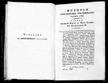 Image from www.az.lib.ru