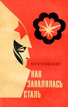 Image from www.intershop.net.ru