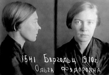 Image from www.novayagazeta.spb.ru