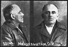 Image from www.batkovfile.narod.ru