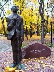 Image from www.newsru.com