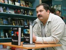 Image from www.uralpress.ru