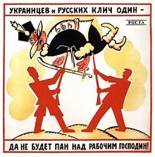 Image from www.pomidor.blox.ua