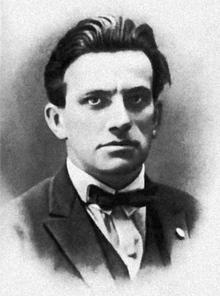 Image from www.v-mayakovsky.com
