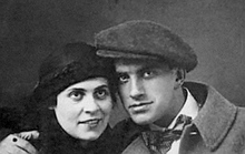 Image from www.beliy.ru