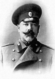 Image from www.cirota.ru