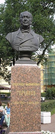 Statue of Alexander Mikhailovich Gorchakov in St. Petersburg (Photo by A. Sdobnikov)