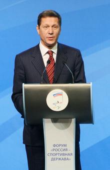 Image from www.sovsport.ru