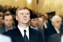 Image from chubais.ru