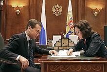 Image from www.kremlin.ru
