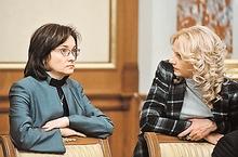 Image from www.versia.ru