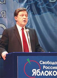 10 съезд партии Яблоко 22 декабря 2000 года.