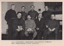 Image from www.greeklish.org