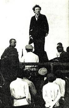 Выступление Зиновьева в Петрограде 1918 г.