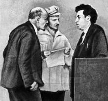 Ленин, Бухарин, Зиновьев в дни работы конгресса Коминтерна 1919 г.