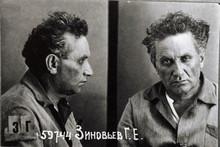 Зиновьев перед казнью 1936 г.