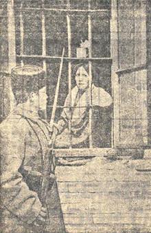 Мария Спиридонова в Тамбовской тюрьме, 1906.