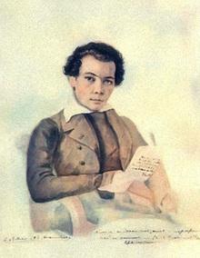 Image from www.humanitiesnews.ru