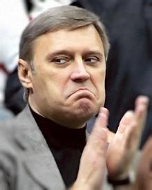 Image from novostivl.ru