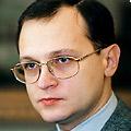 Sergey Kirienko