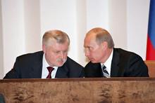 9 октября 2007 года г.Москва Президент Российской Федерации Владимир Путин и Председатель Совета Федерации Сергей Миронов (Photo from http://mironov.ru)