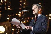 Image from www.film.ru