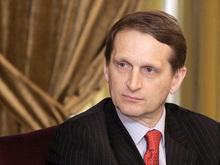 Image from www.izak.ru