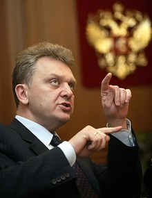 Image from www.minprom.gov.ru