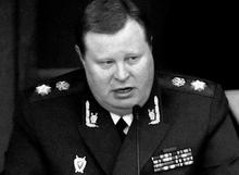 Image from www.aif.ru