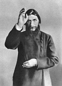 Image from www.monar.ru