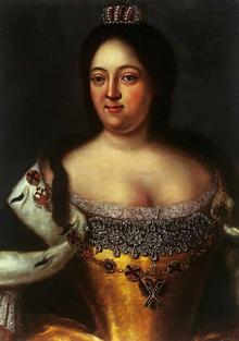 Anna Ioannovna (image from www.varvar.ru)