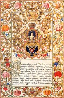 Image from simvolika.rsl.ru