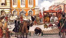 Александр Бенуа Императрица Елизавета Петровна изволит прогуливаться по знатным улицам Санкт-Петербурга. 1903 г.