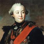 Grigory Orlov