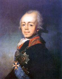 Image from www.bibliotekar.ru
