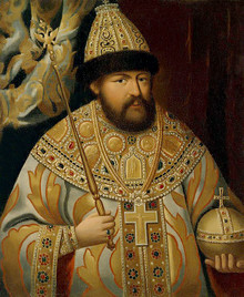Image from www.legitbabenames.wordpress.com